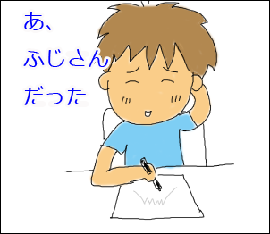 20090704_3.png