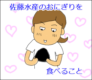 20090705_1.png