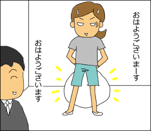20090706_1.png