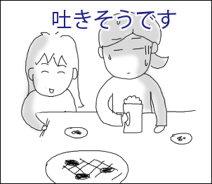 20090709_1.png