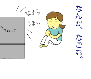 20090711.png