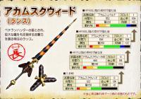 item_data_20090529222842.jpg