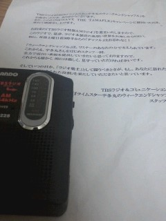 20081024204221