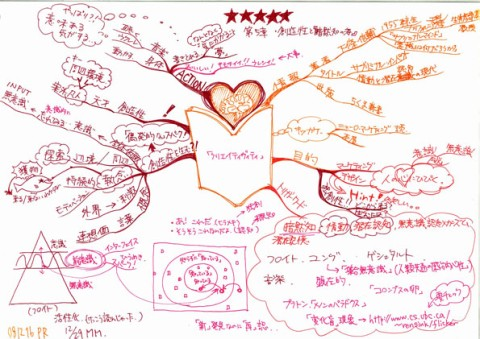 sawai-MM007.jpg