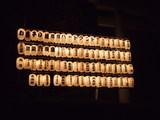 例大祭提灯3
