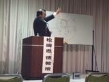 松田教授2
