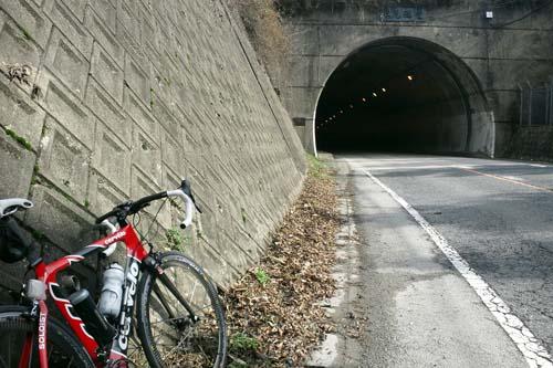 味見トンネル