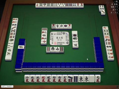 天鳳プロチャレンジ1回目.wmv_003433348