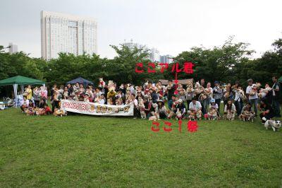 20090606-18_400.jpg