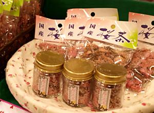 さくら土産2009桜茶