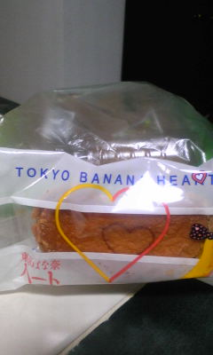 東京ばななハート