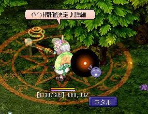 TWCI_2011_12_16_6_32_51.jpg
