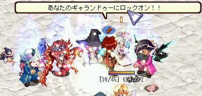 TWCI_2011_12_17_12_17_17.jpg