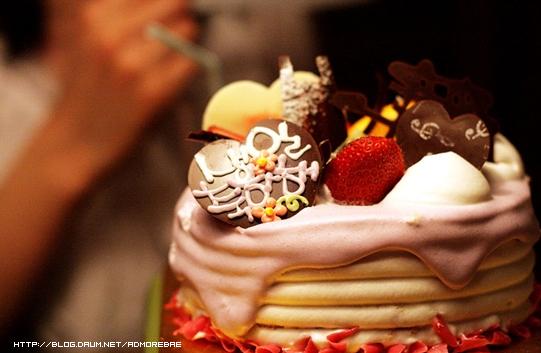 admore-happy-birthday-to-yo.jpg