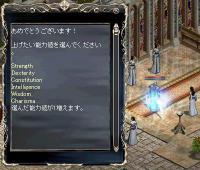 LinC0021.jpg