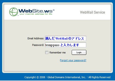 Mail accese 改