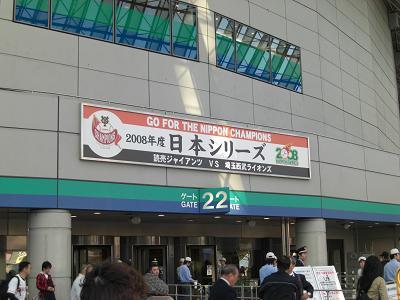 2008NS1 001