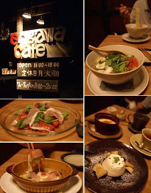 0917-24engawacafe.jpg