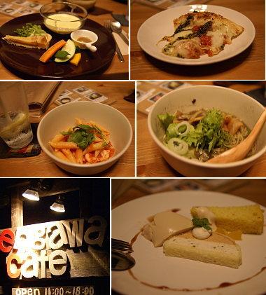 09186engawacafe.jpg
