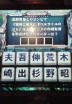 200801181042000.jpg