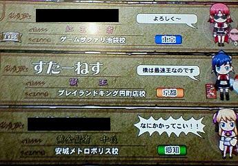 200801312111000.jpg
