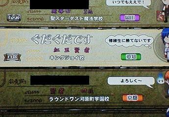 200802021459000.jpg