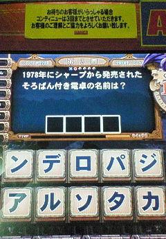 200803091026000.jpg