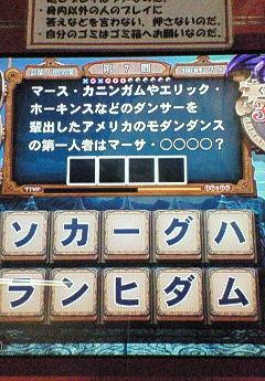 200803131137000.jpg