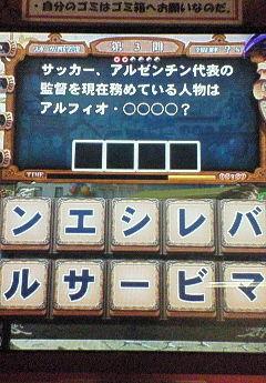 200803151751000.jpg