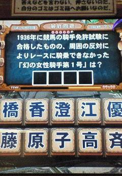 200803191200000.jpg