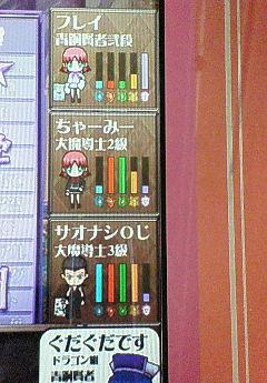 200803221511000.jpg