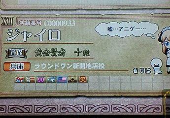 200805151418000.jpg