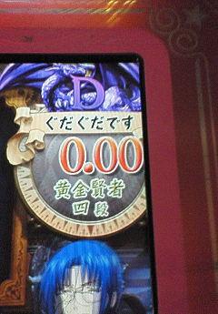 200805152104000.jpg
