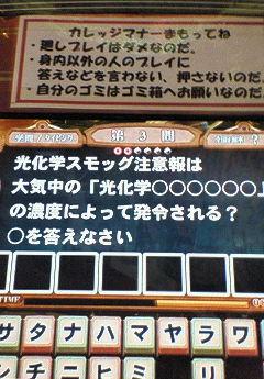 200807131536000.jpg