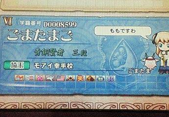 NEC_2908.jpg