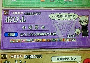 NEC_3072.jpg