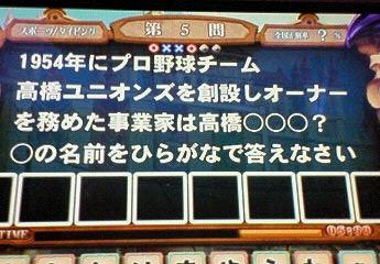 NEC_3123.jpg