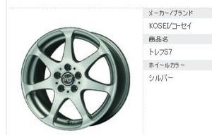 wheel081014.jpg