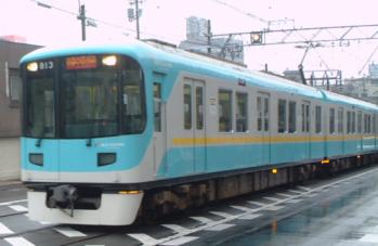 京津線800系