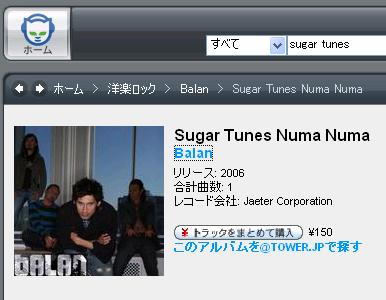 BALAN - Sugar Tunes (Napster)