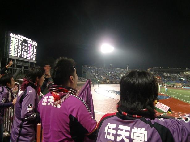 IMG3841.jpg