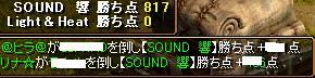 RedStone 08.07.12[08]
