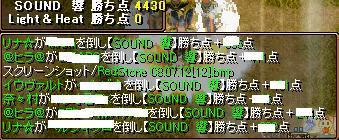RedStone 08.07.12[13]