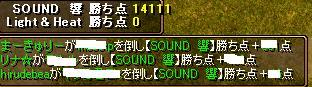 RedStone 08.07.12[22]