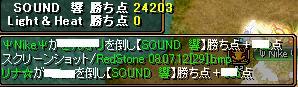 RedStone 08.07.12[30]