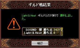 RedStone 08.07.12[32]_result