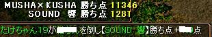 RedStone 08.07.13[05]