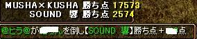 RedStone 08.07.13[07]