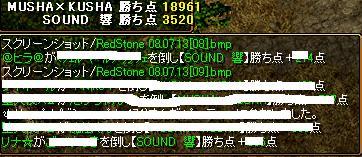 RedStone 08.07.13[10]