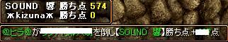 RedStone 08.07.15[03]